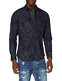 G-STAR RAW 男士 3301 修身襯衫