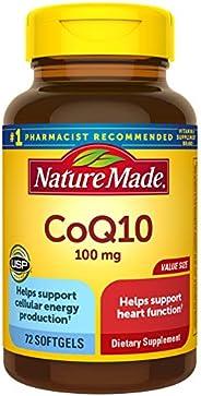 Nature Made CoQ10 100毫克软胶囊,有益于心脏,72粒