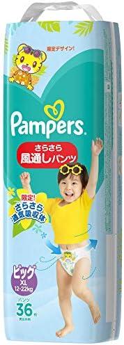 【パンツ ビッグサイズ】パンパース オムツ さらさら風通しパンツ (12~22kg) 36枚