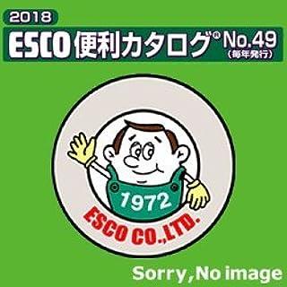 ESCO 水流音发生器 75x87x31毫米 EA763YB-31