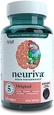 Neuriva Original 葡萄软糖(一瓶50粒)益智脑支持补充剂 磷脂酰丝氨酸 无麸质 不含咖啡因 支持焦点记忆学习的准确性和注意力