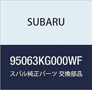 SUBARU (斯巴鲁) 正品零件 板 突击 R2 5门货车 产品编号95063KG000WF