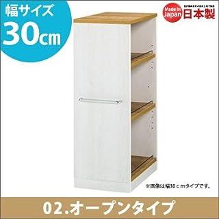 Sukuma厨房叠加式置物架(开放型)30cm宽(SPC-30O)