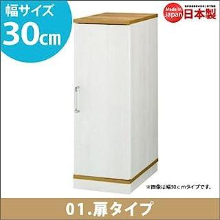 SUKIOM厨房叠加式置物架(门扇式)30cm宽(SPC-30T)