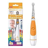 az-Line 婴儿微笑 儿童电动牙刷 Baby smile 彩虹 (橙色) S-204az