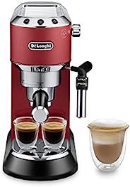 De'Longhi 德龙 Dedica Style 波塔手柄过滤咖啡机 EC 685.R,带有专业起泡器的意式咖啡机,仅宽15cm,1L水箱,全金属外壳,适用于E.S.E 咖啡