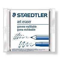 STAEDTLER施德楼 可塑橡皮#正品保证# 5427