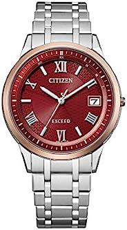 Citizen 西铁城 腕表 X-SEED 光动能电波手表 JOUNETSU COLLECTION 限定款 700 支 AS7154-50W