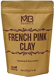 MB Herbals 法國粉色粘土 227 克(半磅) | Montmorrillonite 粉色粘土(法國玫瑰粘土) | 溫和保濕粘土,適合敏感、成熟和*皮膚