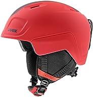 UVEX 优维斯 中性款 青少年 heyya pro 滑雪头盔