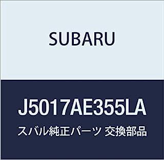 SUBARU (斯巴鲁) 正品零件 地毯 马自特 特跑车 Legacy B4 4D 三厢 力狮 5门货车 产品编号J5017AE355LA