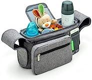 Ethan & Emma 通用婴儿推车收纳架带隔热杯架,适合智能妈妈。尿布存放,*肩带,可拆卸袋,口袋可放置手机、钥匙、玩具。紧凑设计适合所有
