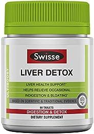 SWISSE Ultiboost 肝脏补充剂| 乳蓟,洋蓟和姜黄粉 60粒