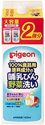 Pigeon 贝亲 奶瓶蔬菜清洗液 替换用 1.4L 食品原料制