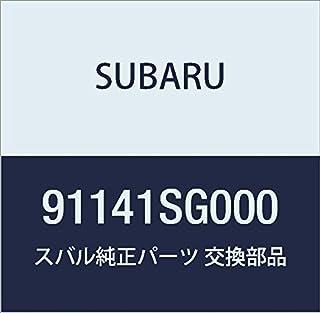 SUBARU (斯巴鲁) 原装部品 套 后备箱子 森林人 5D货车 产品编号91141SG000