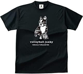 少年 排球少年 干爽 T恤 迷彩攻击+1 黑色 VJ17501 2