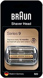 Braun 博朗 Series 9 92S 电动剃须刀刀片,银色