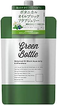 GREEN 瓶身植物绿瓶 植物油解锁水凝胶化妆水 奢侈品佛手柑香味 150g