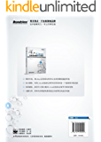 深入Linux设备驱动程序内核机制
