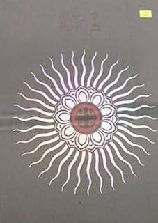 李杰全新发烧天碟《乐上莲花》用梵音聆听世界 正版CD限量版现货