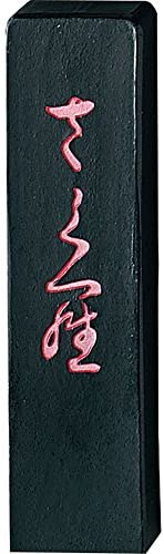 Kuretake 吴竹 墨汁 樱花 1.0AF1-10