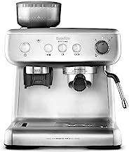 Breville 铂富 VCF126X Barista Max 咖啡机 2.8L,银色