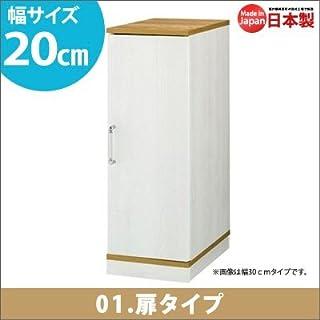 Sukikuma厨房叠加式置物架(门扇式)20cm宽(SPC-20T)