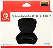 Nintendo Switch Pro控制器 *袋
