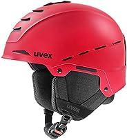 uvex 中性 - 成人 Legend 滑雪頭盔