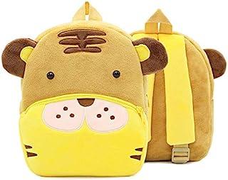 可爱幼儿背包毛绒动物园系列卡通迷你休闲背包适合女婴男孩 老虎