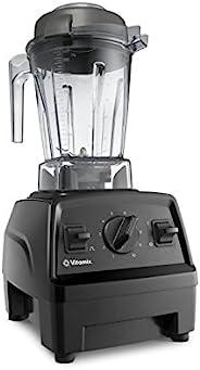 Vitamix E310 Explorian Blender 專業級容器,石灰色 黑色 Self-Cleaning 48 oz 613934-64068,需配變壓器