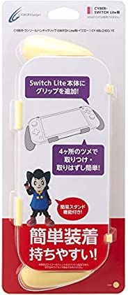 CYBER ・ 落地手柄 ( SWITCH Lite 用 ) - Switch-Variation_P 黄色