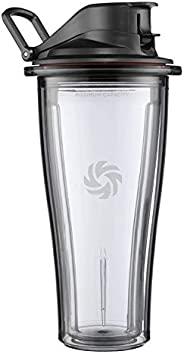 Vitamix 維他密斯 Ascent系列攪拌杯, 自檢,透明,20盎司/約591.47毫升