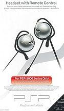 索尼耳机和遥控器 2000 (PSP)