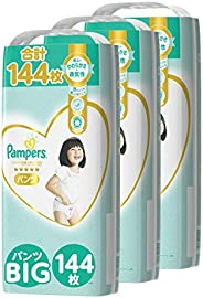 Pampers 帮宝适 纸尿裤 亲肤 大号 パンツビッグサイズ(12~22kg)48枚ⅹ3