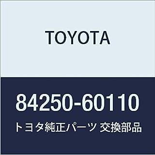 正品丰田 84250-60110 方向盘开关总成