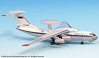 InFlight500 俄罗斯 Aeroflot RA-76453 IL-76 1:500 压铸 CCCP 压铸显示模型