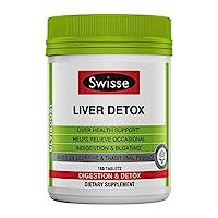 SWISSE Ultiboost 肝臟補充劑| 乳薊,洋薊和姜黃粉 180粒