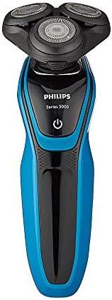 Phillips 飞利浦 5000系列 男士干湿两用电动剃须刀 S5050/05