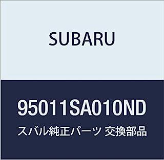 SUBARU (斯巴鲁) 正品配件 马自特 地亚 森林人 5D货车 产品编号95011SA010ND