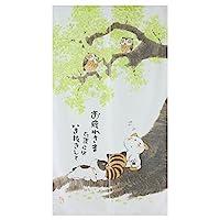 日本制造 北欧窗帘猫和猫头鹰 Once in a While by Narumi