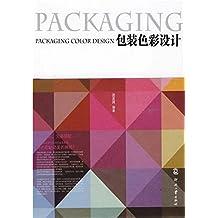 包装色彩设计