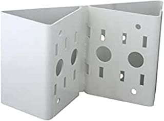 Mobotix MX-MH-dome-ESWS 桅杆/角支架视频监控系统 黑色/白色