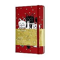 Moleskine 记事本 2021年 1月开始 12个月 招财猫 周年日记 硬壳 ポケット