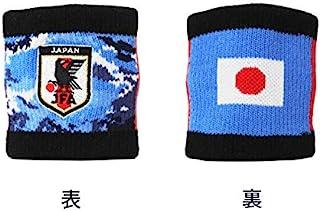 日本国家队 腕带 (日圆)