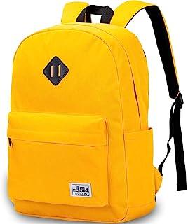 学生背包,轻质中性经典背包,男女适用 - 金色