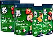 Gerber 嘉宝 Up Age 零食,多种包装 - 酸奶和泡芙,7 只装