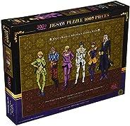 Jigsaw 1000T片 拼图游戏 《JOJO的奇妙冒险 黄金之风》(51×73.5厘米)