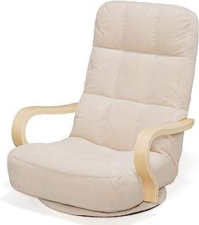 Iris Ohyama 爱丽思 木制扶手椅子 S~ML尺寸/旋转型 全3色 WAC 米色 回転タイプ K573497