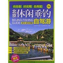 北京休闲垂钓自驾游